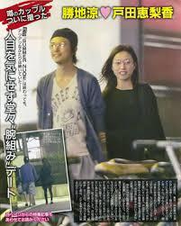 girlschannel.net, udekumi.png